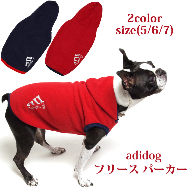 画像1: 【パーカー】Adidog(アディドッグ)・フリースパーカー