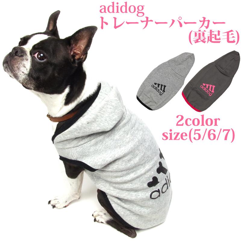 画像1: 【パーカー】Adidog(アディドッグ)・裏起毛パーカー