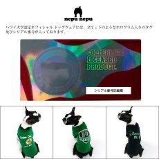 画像2: 【Tシャツ】ハワイ大学公式認定 Fauna パンター・ドッグ (2)