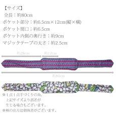 画像5: NepuNepu オリジナル クール バンダナ Mサイズ アイスノン2個タイプ 巾着袋付き (5)