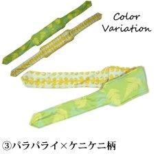 画像9: NepuNepu オリジナル クール バンダナ Mサイズ アイスノン2個タイプ 巾着袋付き (9)