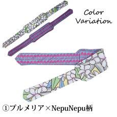 画像7: NepuNepu オリジナル クール バンダナ Mサイズ アイスノン2個タイプ 巾着袋付き (7)