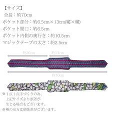 画像5: NepuNepu オリジナル クール バンダナ Sサイズ アイスノン1個タイプ 巾着袋付き (5)