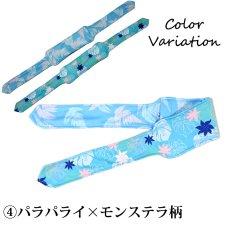 画像10: NepuNepu オリジナル クール バンダナ Mサイズ アイスノン2個タイプ 巾着袋付き (10)