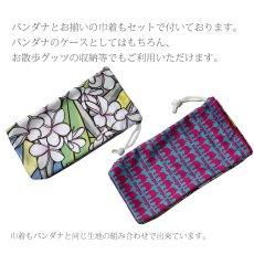 画像6: NepuNepu オリジナル クール バンダナ Mサイズ アイスノン2個タイプ 巾着袋付き (6)