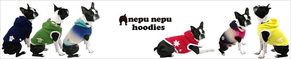 NepuNepu オリジナル ドッグ パーカー